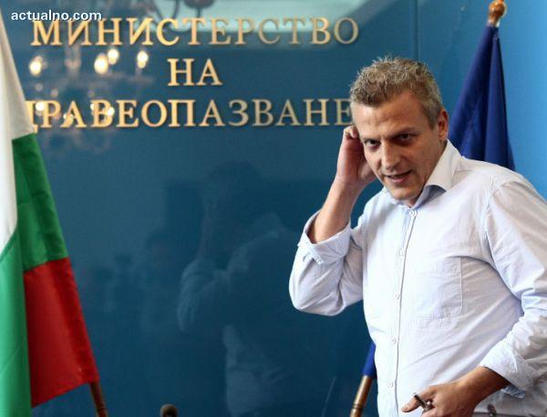 """photo of Парламентът прие втория стълб на реформата """"Москов"""""""