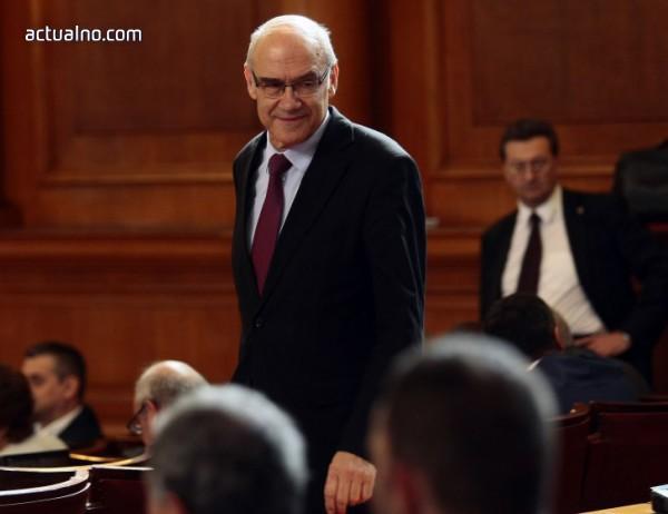 """photo of Парламентът отряза """"червените"""" мераци - Иван Иванов остава председател на КЕВР"""