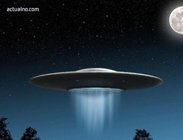 photo of Пентагонът търсил НЛО до 2012 г.