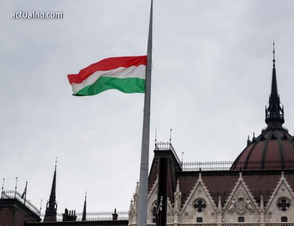 photo of Унгария продължава с нападките спрямо Украйна