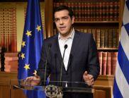 Гърция е на крачка да измъкне допълнително милиарди от ЕС