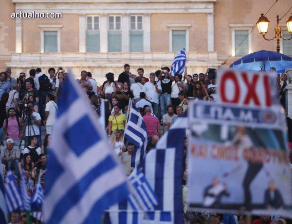 photo of Гърция влиза в поредна дълга стачка