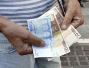 Гърците, които търсят разтуха в България