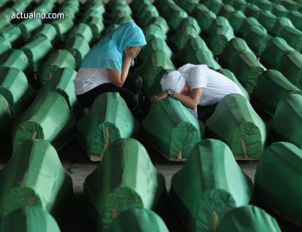 photo of Съветът на Европа иска Сърбия бързо да признае клането в Сребреница за геноцид