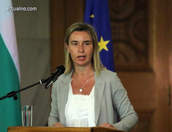 photo of ЕС защити ядреното споразумение с Иран