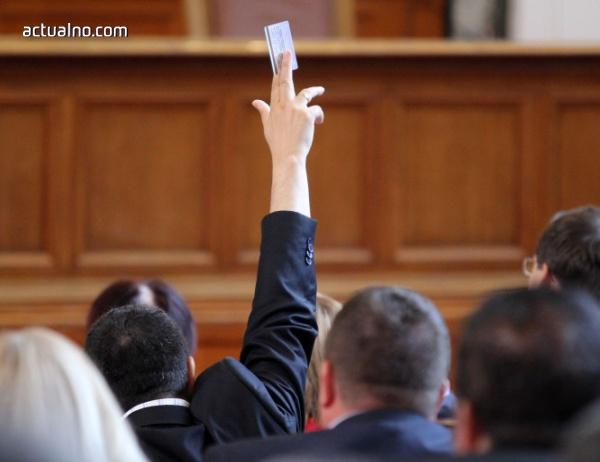 photo of Пет партии извън НС призоваха депутатите да не избират четирима кандидати за ВСС