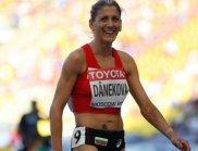 Силвия Дънекова се съмнява, че някой от федерацията ни я е натопил