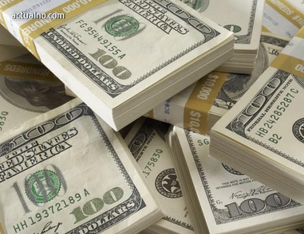 photo of Глоба за стотици милиони долари наложи САЩ на холандска банка