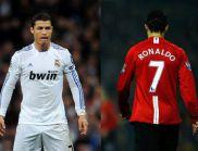 Най-впечатляващите трансфери в историята на футбола