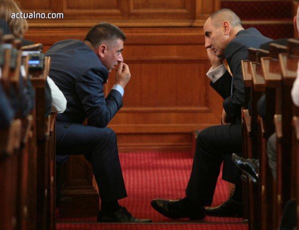 photo of ГЕРБ излъчи кандидати за ВСС