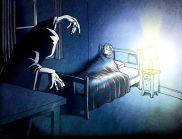Някои от най-честите кошмари и какво означават те
