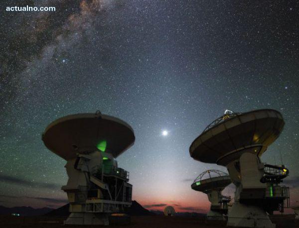 photo of Астрономическата обсерватория на Шуменското плато заработва през март