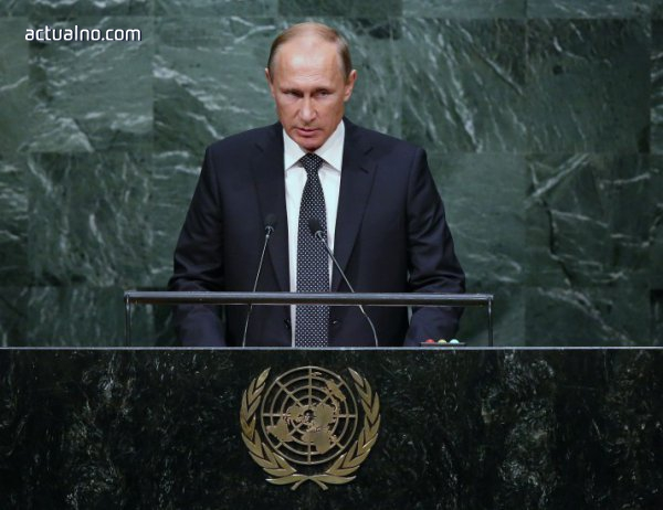 photo of Путин отрича намеса в американските избори и във филма на Оливър Стоун