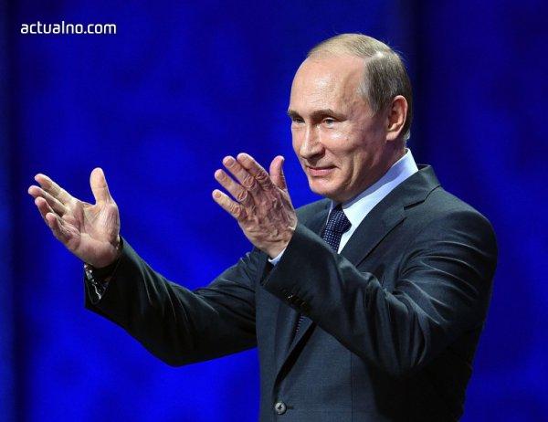 photo of Радев и Путин са обсъдили сътрудничество в сферата на енергетиката