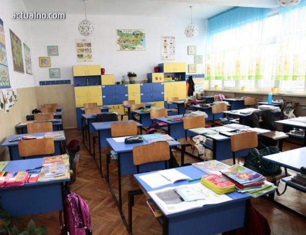photo of Откриват обновената сграда на Търговската гимназия в Стара Загора