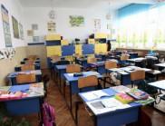 Готови ли са училищата в Благоевград да посрещнат студа?