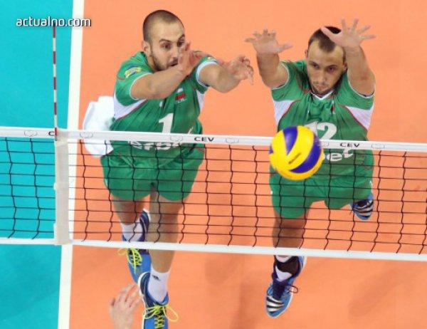 photo of България не успя да се класира за финалите на Световната лига по волейбол