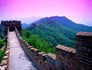 7 странни факта за Китай, които не знаехте