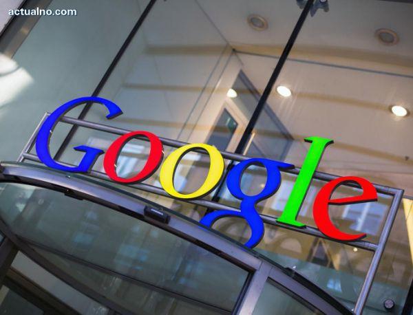 photo of 6 полезни и приятни неща, които можете да правите в Google