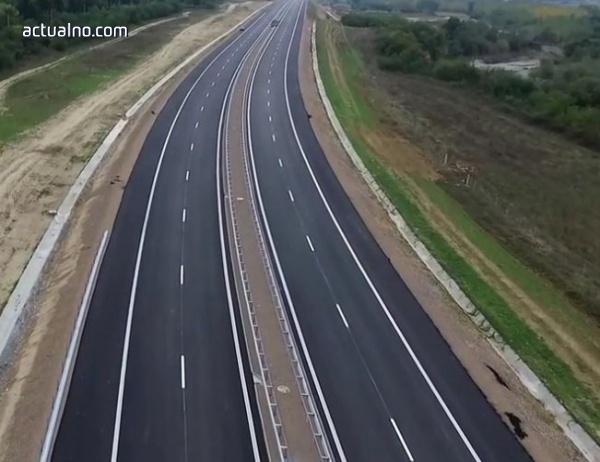"""photo of Държавата, експертите и местните единодушни за източния вариант на магистрала """"Струма"""""""
