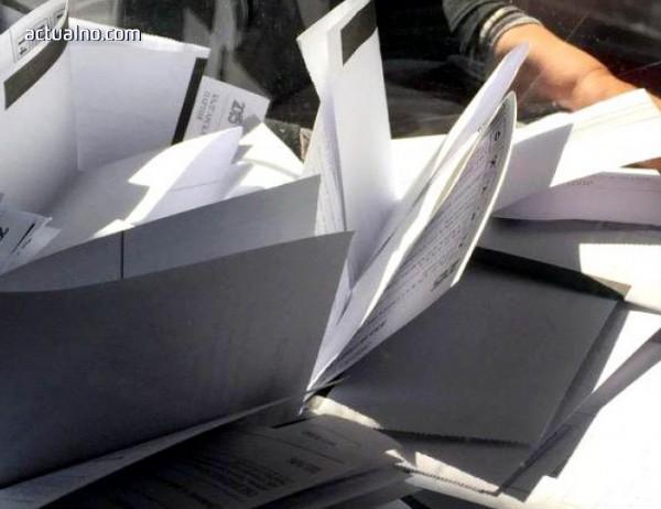 photo of Ще се настани ли повече олигархичният модел след местните избори?*
