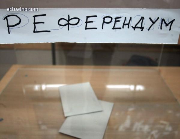 """photo of Сигнал до главния прокурор от """"Младост"""" - заради вероятна измама от ГРАО"""