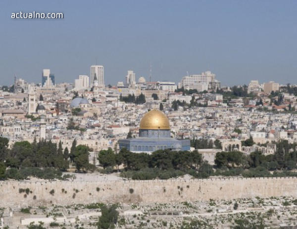 photo of Чий е Йерусалим?