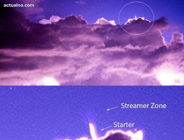 photo of Рядко явление запечатаха на небето