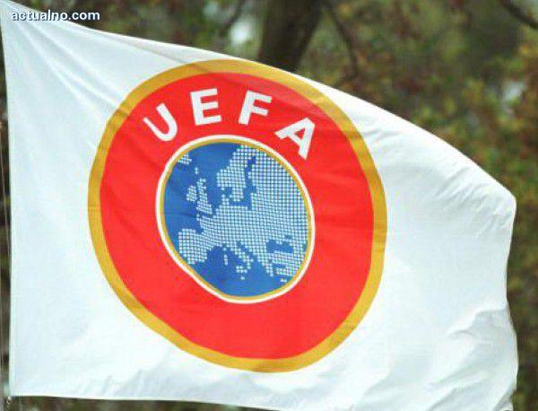 photo of Евро 2016 ще е във Франция, обявиха от УЕФА