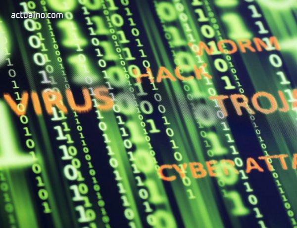 photo of Милиони компютри са уязвими за нова хакерска атака