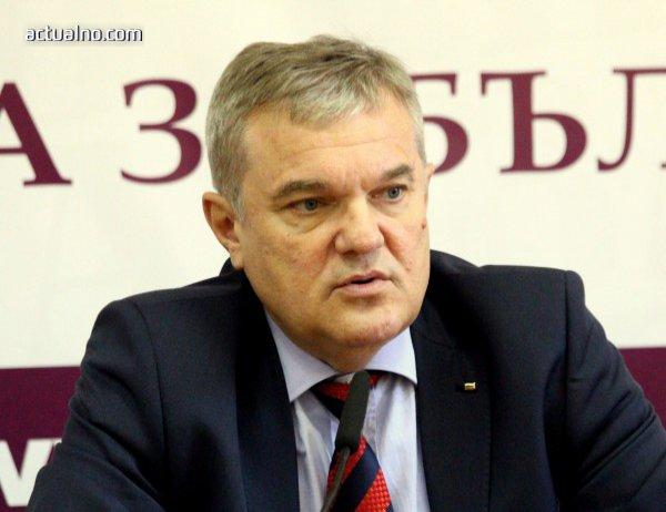 """photo of Румен Петков намекна за нелегитимност на партия """"Воля"""""""