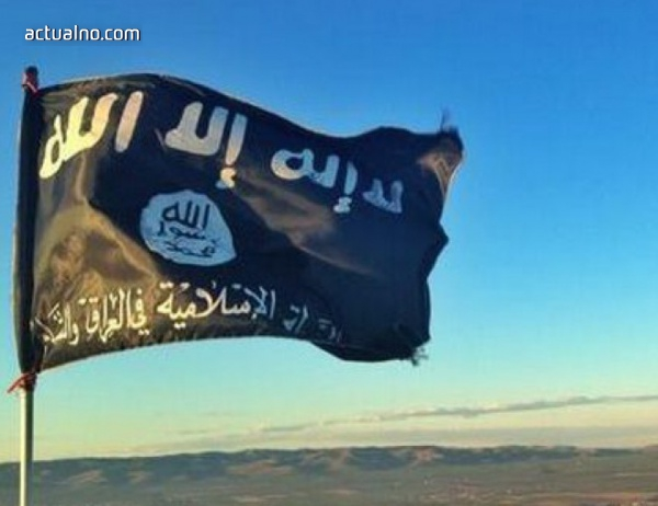 """photo of Босненският премиер: В страната не се развяват знамена на """"Ислямска държава"""""""