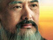 Житейски мъдрости от Конфуций