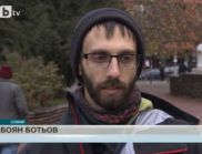 Арестуваха наследник на Ботев, защото храни бедни