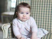 Принцеса Шарлот навърши 1 годинка