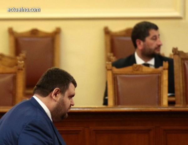 """photo of """"Да, България"""" поиска президентско вето върху Закона на Пеевски за КТБ"""