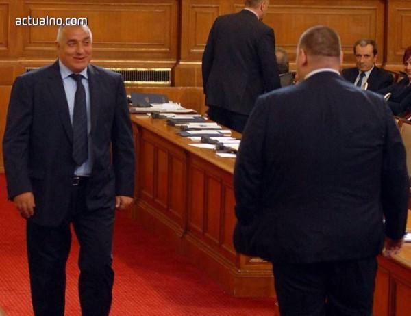 photo of КТБ - коалиция трябва, Бойко!