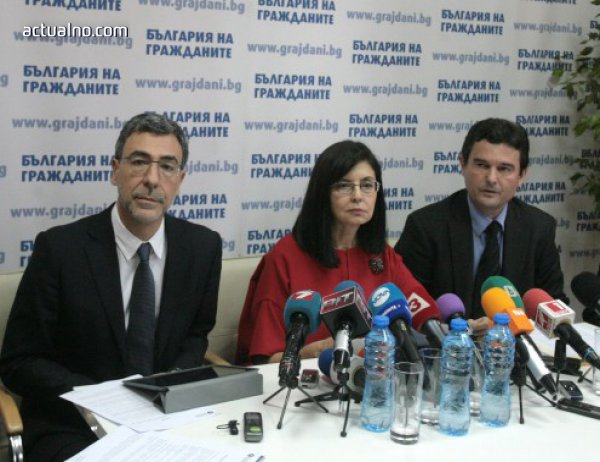 photo of ДБГ: Борисов да спре обществената поръчка за ТОЛ системите