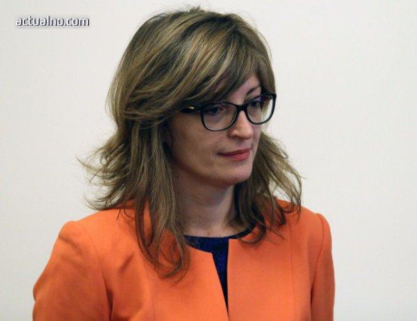 photo of Захариева: ЕС не е само еврофондове, ние сме равнопоставен член