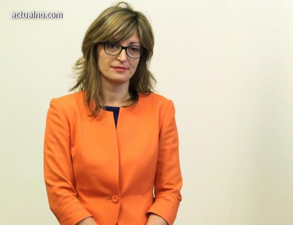 photo of Захариева заминава за Македония