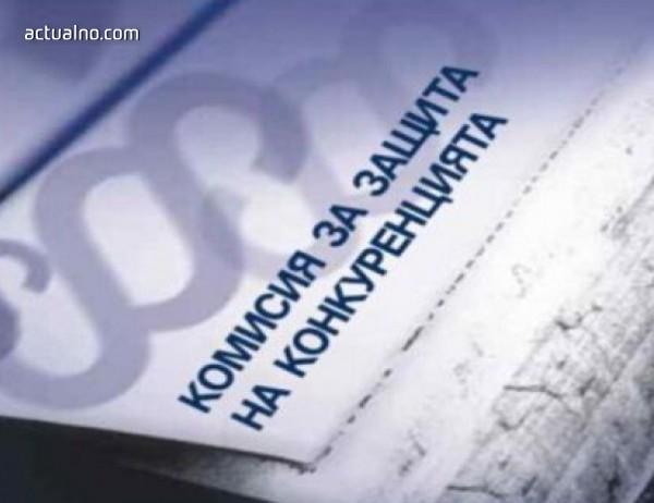 photo of КЗК присъедини към секторния си анализ за пазара на ток и оплакванията на работодателите