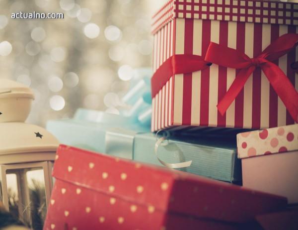 photo of Коледа – моледа