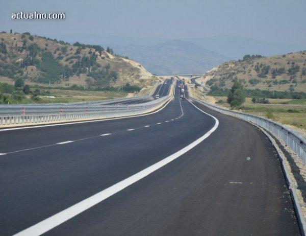 """photo of По проект участъкът на """"Струма"""" през Кресненското дефиле ще струва над 732 млн."""