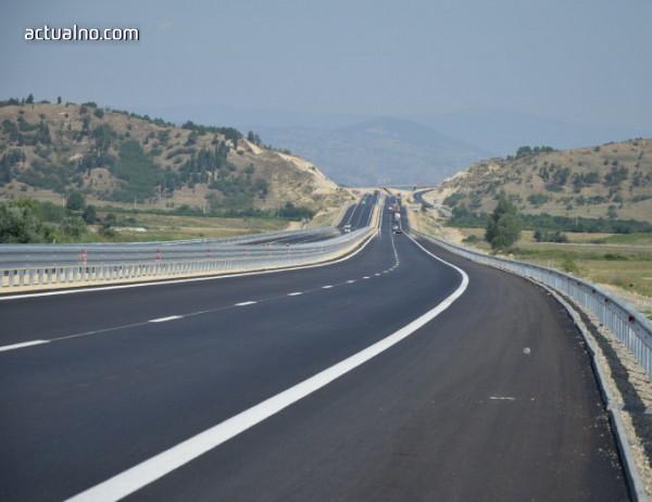 photo of В рамките на председателството: Доклад какъв е ефектът от евросредствата за магистрали