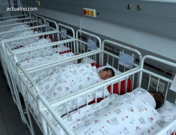 photo of Недоносените деца често се раждат от жени в по-незряла възраст