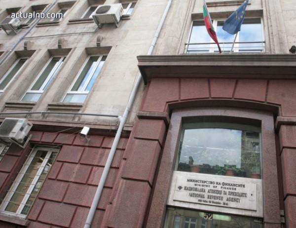 photo of НАП запечатва обекти в Боровец, Банско и Разлог