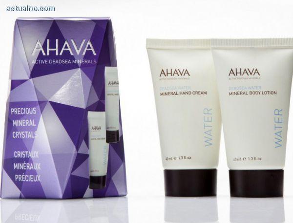 photo of Вижте при кого отиват трите козметични комплекта със скъпоценни кристали от AHAVA