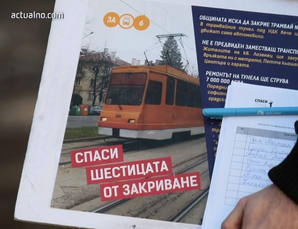 photo of Протестите срещу закриването на трамвай № 6 продължават