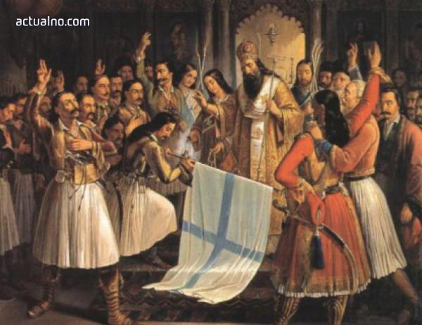 photo of Гърция получава независимост от Османската империя