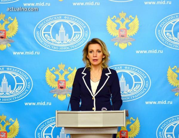 photo of Русия отрича обвиненията, че има общо със събитията в Каталуния